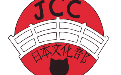 Japanese Culture Club's logo.