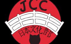 Japanese Culture Club's logo.